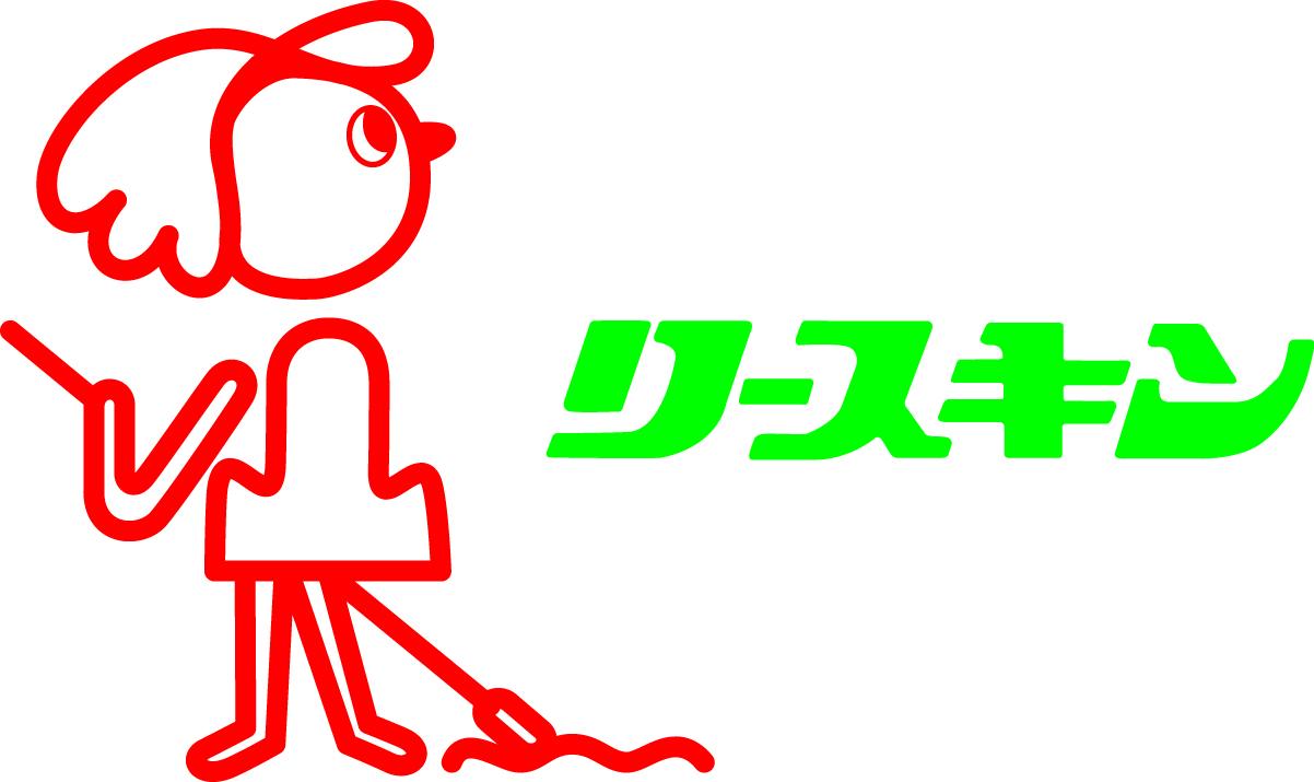 株式会社 リースキン西東京